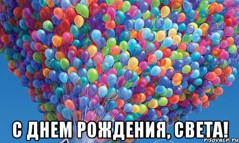 http://invaders-pn.ucoz.ru/_nw/0/51311565.jpeg